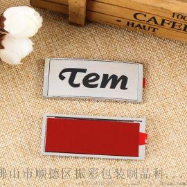 广东标牌生产厂家 金属标牌定做