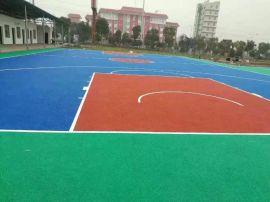 重庆四川贵州塑胶球场 epdm颗粒弹性塑胶球场材料及施工