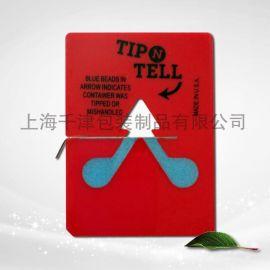YJ-JCPQ011倾斜标签 防倾倒标签 倾斜显示器 单角度防倾斜标贴