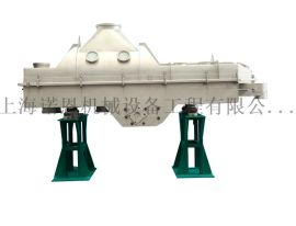 NE-ZLE-10振动流化床干燥系统