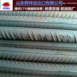 全国供应 质量价格低国标三级螺纹钢 定尺精轧螺纹钢 配送到厂