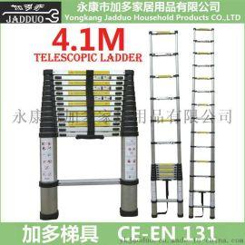 Jadduo加多梯具4.1米单面伸缩梯