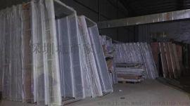 广东木饰面供应商供货西安中海国际木饰面项目第9层如期出货