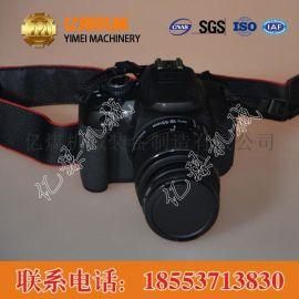 ZHS1220防爆數碼照相機,防爆數碼照相機,防爆數碼照相機特性