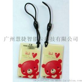 中国制造网供应广州滴胶卡制作 id滴胶卡制作 ic滴胶卡制作
