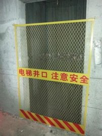 施工电梯井口安全门、建筑工地井口防护门、特殊规格可定做