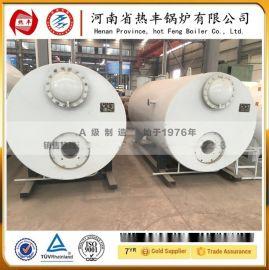 河南太康鍋爐廠家供應 CWNS1.4-95/70-Y(Q)2噸燃氣採暖常壓熱水鍋爐多少錢