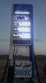 墨西哥 12寸led数字显示屏 led油价屏
