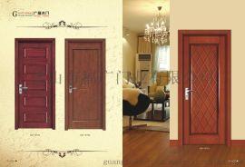 佛山实木复合门, 复合工艺门, 原木皮实木门, 木门定制