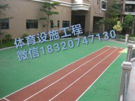 幼儿园运动跑道/学校操场塑胶跑道/体育馆塑胶跑道/