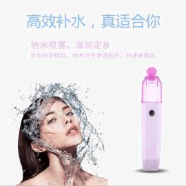 厂家直销手持便携式纳米喷雾补水仪蒸脸器脸部面部美容喷雾仪