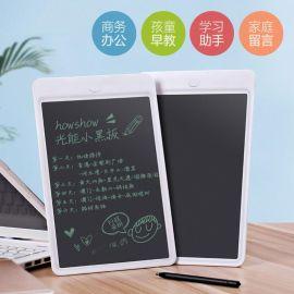 10寸液晶電子寫字板兒童早教手寫板塗鴉板書寫留言繪畫板光能黑板