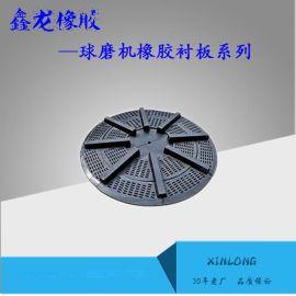 批发供应橡胶衬板 抗冲击耐高温橡胶衬板 质量保证