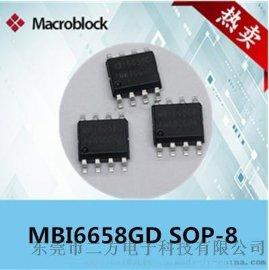 MBI6658  可调光共阳极降压式LED驱动芯片Macroblock