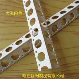 优质PVC护角条阳角条护角线护墙角防撞条2.4米阴角条内外墙角条