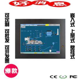 東凌質造 17寸工業平板電腦觸控一體機