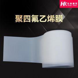 聚四氟乙烯定向膜四氟膜弘科橡塑专业生产