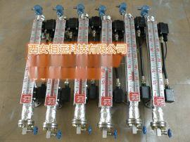 厂家供应山东防爆远传液位电伴热LIT-701 BUWZ701-SYB01.0dci/p