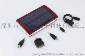 太阳光能移动电源