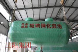 经济效益型玻璃钢化粪池 隔油池 污水沉淀池 普通型 加强型