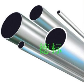 最新液压无缝钢管