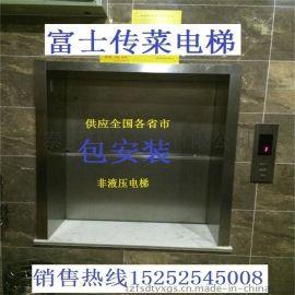苏州市富士TWJ100 传菜电梯 杂物电梯 餐梯 升降电梯 15252545008刘经理