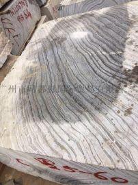 厂家直销!1.8到2厘米厚大理石板古木纹