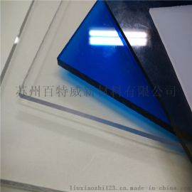 实心PC耐力板 蓝色透明PC板 1220*2440 可任意裁切