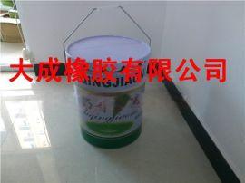 溶剂型沥青胶泥