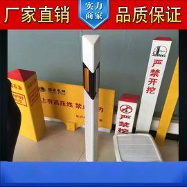 【专业生产】玻璃钢标志桩 电力电缆警示桩 燃气管道安全标志桩 FRP拉挤标志桩