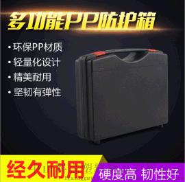 KY004仪器箱PP塑料工具箱手提工具盒车载箱安全防护箱通用包装箱