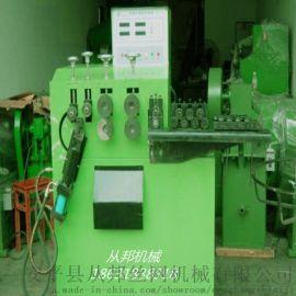 从邦GQ1-6液压型打圈机