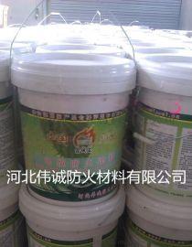 河南洛阳电缆防火涂料型号:CDDT-A