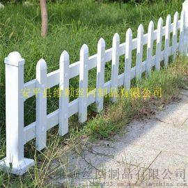草坪護欄花壇護欄市政綠化隔離帶PVC護欄鋅鋼護欄