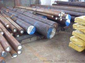 供应20crmnti圆钢齿轮钢