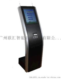 广州排队机/广东叫号机厂家/智能叫号系统/取号机