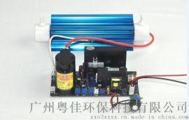 厂家直销7G石英管臭氧发生器配件功率可调臭氧电源