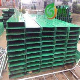 玻璃钢电缆桥架@电缆桥架厂家@河北聚石桥架厂家