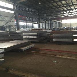 供应SA266CL2圆钢/钢板 美标ASTM
