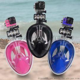 浮潛全面罩 gopro防霧攝像浮潛面罩 全幹式硅膠浮潛三寶套裝