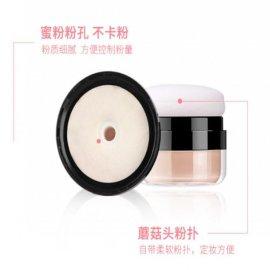 蜜粉定制生产厂 长效控油定妆散粉ODM