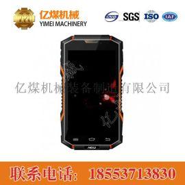 厂家直销防爆智能手机,防爆智能手机价格