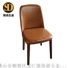 现代主题餐厅北欧餐椅/咖啡厅酒吧桌椅/组合复古餐椅