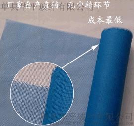 14目玻纖窗紗 交織窗紗 化纖窗紗 廠家直銷