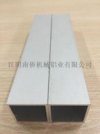 南侨铝生产批发粉末喷涂咖啡色3825方管
