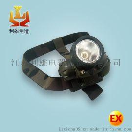 IW5140多功能强光防爆头灯,头戴式强光防爆头灯