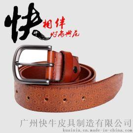 真皮皮带生产工厂,广州快牛皮具
