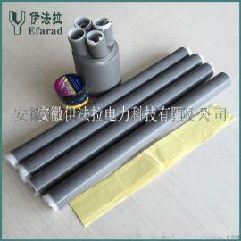 低压五芯电缆终端 LS-1/5.1 冷缩电缆终端