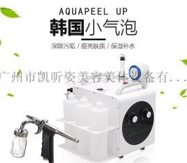 韩国小气泡 清洁美容仪 皮肤清洁管理仪美容仪器 毛孔清洁仪器