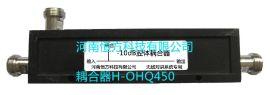 恆方科技H-OHQ450無線對講系統耦合器.jpg